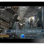Time Crisis 4 for iPad 2 in glasses-free 3D!